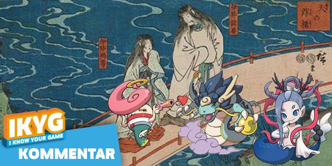 Yo-Kai Watch – Wie viel Yōkai steckt in ihnen? – Teil 3