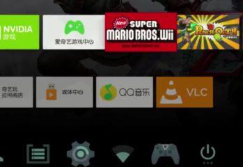 Nintendo auf der Nvidia Shield