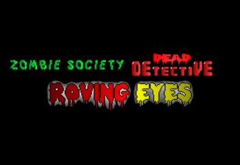 Roving Eyes-Artikebild
