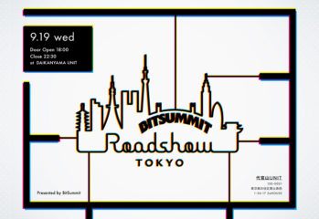 BitSummit Roadshow Tokyo